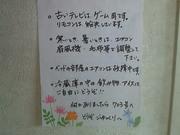 201210071018000.jpg