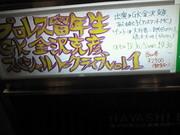201211012315001.jpg