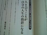 201305081145000.jpg