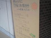 201310201115000.jpg