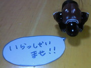 PIC000103.JPG